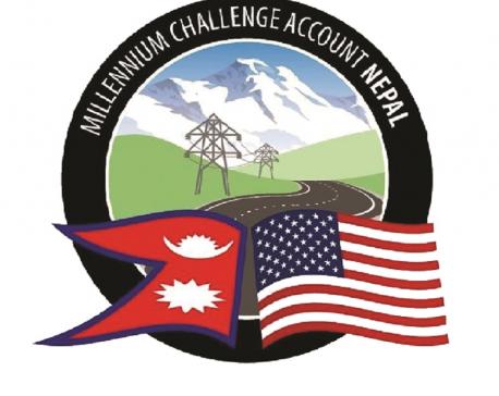 US-NPRC demand MCC to be ratified immediately