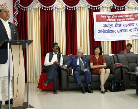 Nepal committed to One-China policy: Minister Basnet