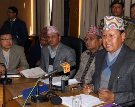 Govt eager for smooth transition of leadership: Minister Basnet