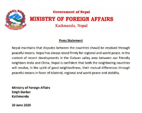 Nepal hopes India and China will settle disputes peacefully for bilateral, regional and world peace and stability