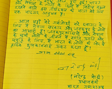 What did Modi jot down in the visitor's book?