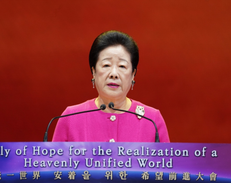 Universal Peace Federation hosts Rally of Hope, a virtual summit
