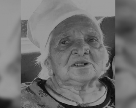 UML leader Bhattarai bereaved of his mother