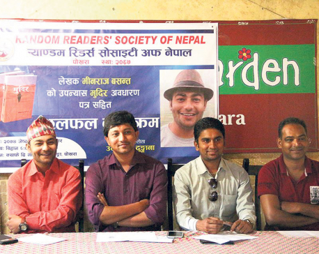 Book Discussion held at Pokhara