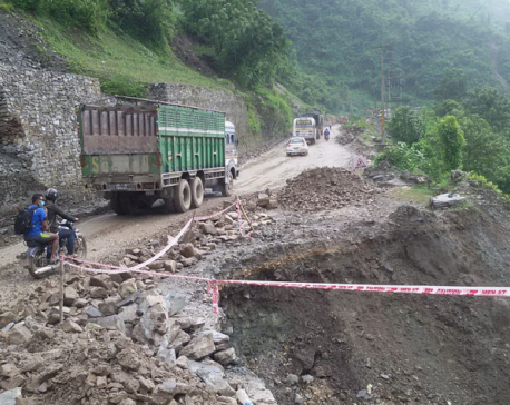 Narayangadh-Mulging road disrupted; passengers facing bad time in Nawalparasi