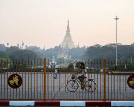 Statement from Myanmar military on state of emergency
