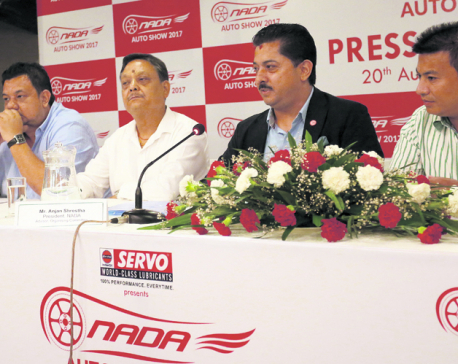 NADA Auto Show from August 29