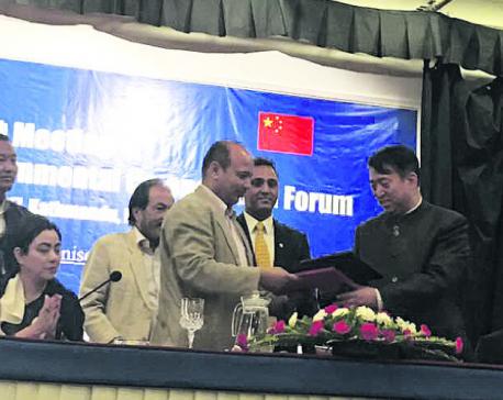 NATTA, China Tourism Chamber sign MoU