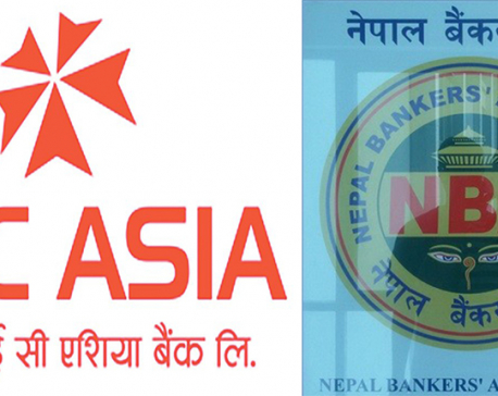NBA ostracizes NIC Asia Bank for hiking interest rates on deposits