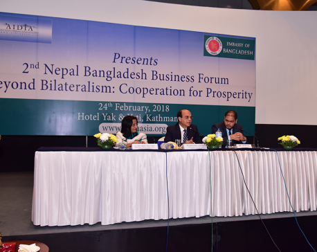 Trade, investment issues between Nepal, B'desh discussed