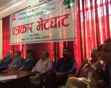 NC urges UML to support amendment bill