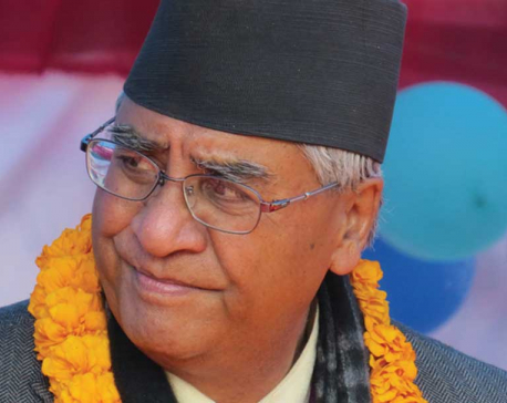 In defense of Deuba