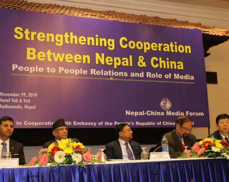 Nepal should not agree to 'China-India Plus' cooperation model, says NCP chairperson Dahal