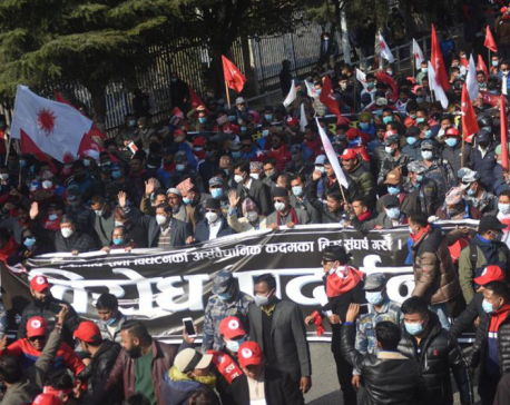 PHOTOS: Nation-wide protest of Dahal-Nepal NCP faction underway