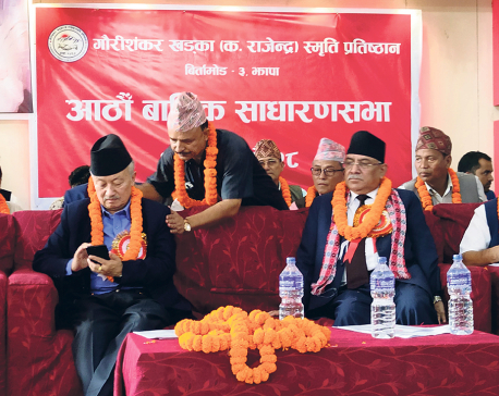 Dahal urges cadres in Oli's home district to accept him as party leader