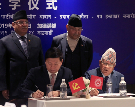 NCP, CPC sign MoU pledging to deepen cooperation (with photos)