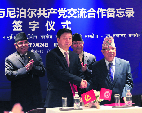 Ruling NCP hails outcomes of recent ideological dialogue with Chinese Communist Party