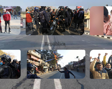 Major incidents that happened during Thursday's general strike called by Dahal-Nepal faction of NCP