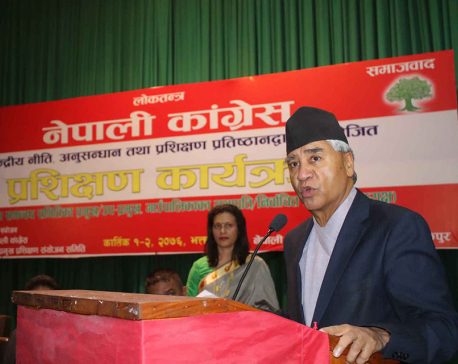 Govt is trying to attack Congress by reviving Alam case after 12 years: NC President Deuba