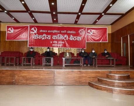 Central committee meeting of Dahal-Nepal faction underway, leader Nepal set to become party chairperson