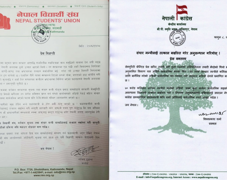 Sack Minister Baskota immediately and initiate investigation: Nepali Congress