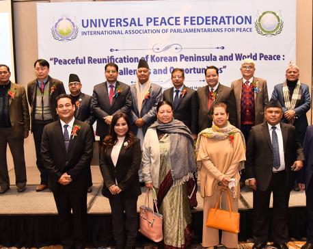 UPF Nepal organizes conference on peaceful reunification of Korean Peninsula