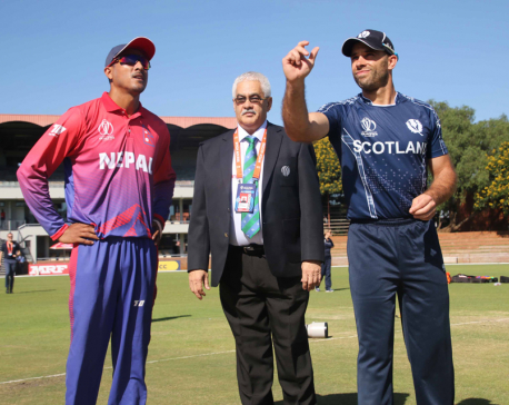 Nepal lost to Scotland by 4 wickets