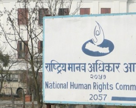 NHRC to monitor health condition of jailbirds across country