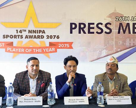 NNIPA Sports Award on Feb 18