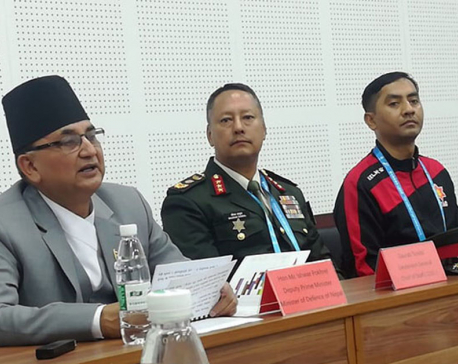 DPM Pokharel directs athletes to be disciplined, competitive