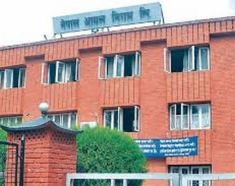 Won't let fuel shortage happen during Dashain: NOC