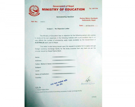Ministry of Education to resume issuing NOCs