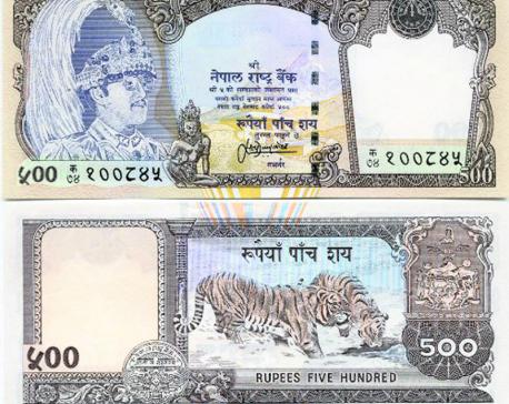 Nepali money among 'world's most beautiful currencies'