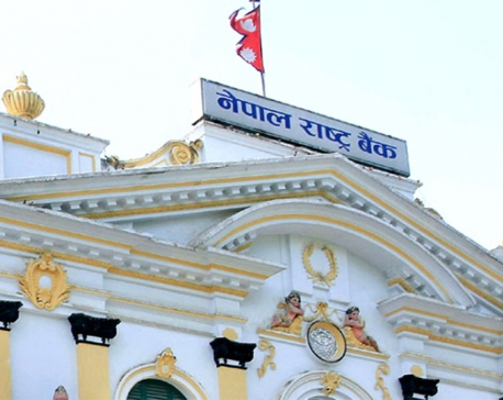 NRB received 103 complaints on loan disputes last fiscal
