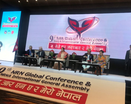 President Bhandari inaugurates 9th NRNA Global Convention in capital