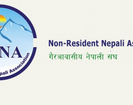NRNA distributing relief materials to flood victims in Kanchanpur