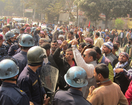50 UDMF cadres held in Rajbiraj for disrupting NRPA convention