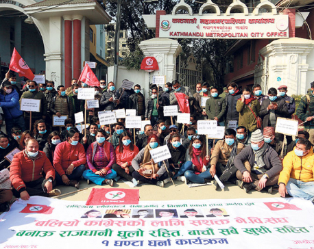 NSU stages sit-in, demands air pollution control