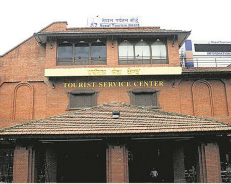 NTB's CEO selection process lingers over trivial issues