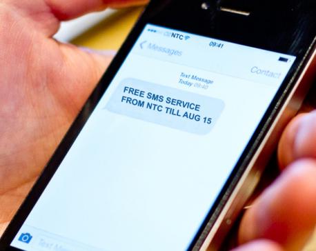 NTC announces free SMS