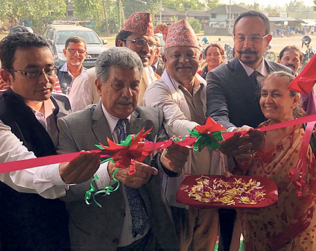 Nabil Bank opens four new branch offices
