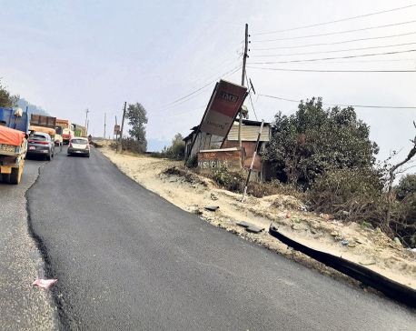 Naagdhunga road full of potholes again