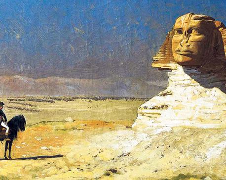 Napoleon's Middle East Legacy