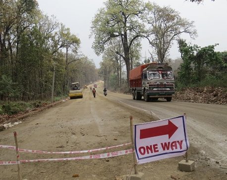 Mugling-Narayangadh road section to remain closed during night from Jan 2