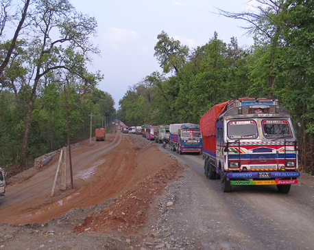 Narayangadh-Muglin road to remain closed for six hours in daytime