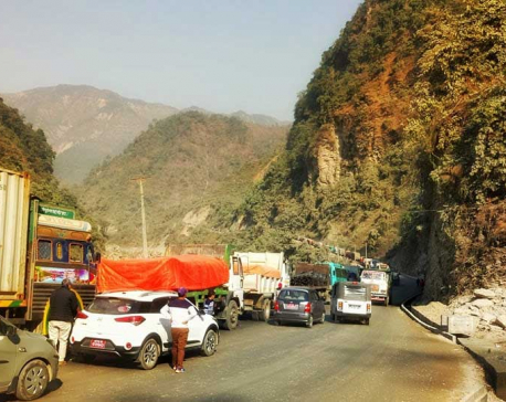 Narayangarh-Mugling road resumes operation