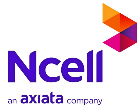 Ncell brings 'Magic Voice' service
