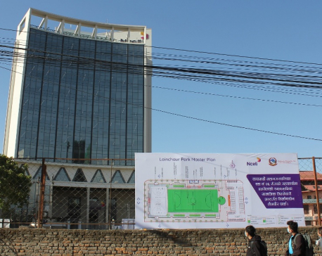 Ncell building Green Park at the heart of the city in Lainchaur