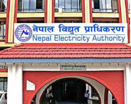 NEA bags license to construct 490.2 MW Arun-4 Hydropower Project