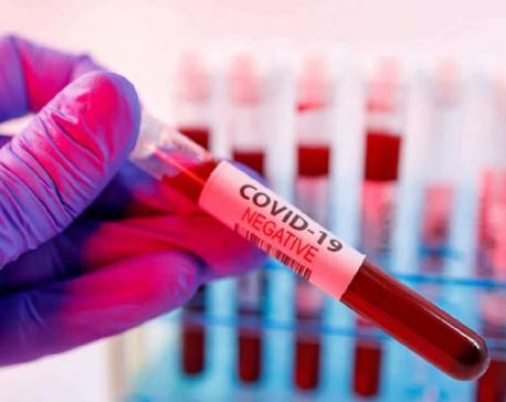 11 tested negative for COVID-19 in Karnali
